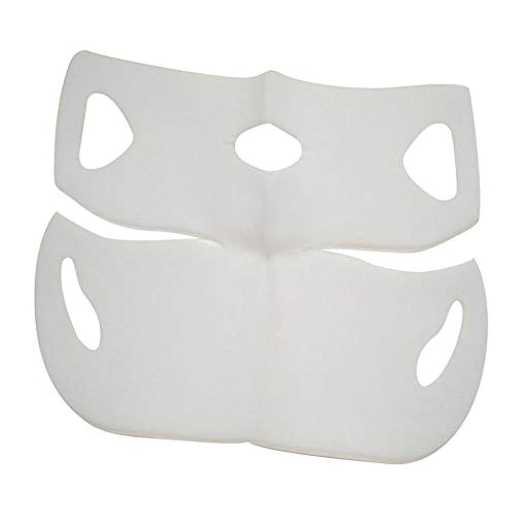 後者謎めいた摂動SILUN 最新型 4D Vフェイシャルマスク フェイスマスク 小顔 マスク フェイスラインベルト 美顔 顔痩せ 肌ケア 保湿 毛細血管収縮 睡眠マスク