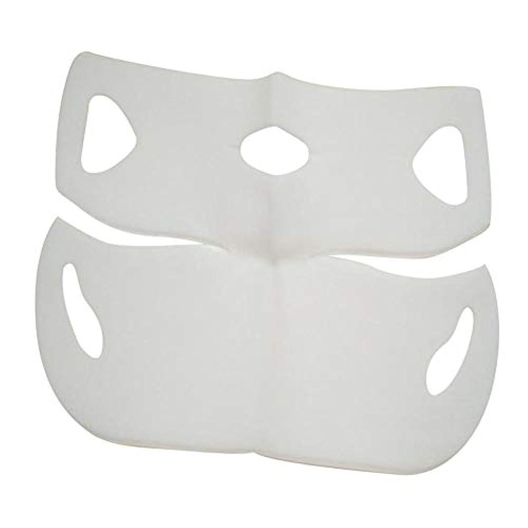 ソロ引き潮副産物SILUN 最新型 4D Vフェイシャルマスク フェイスマスク 小顔 マスク フェイスラインベルト 美顔 顔痩せ 肌ケア 保湿 毛細血管収縮 睡眠マスク