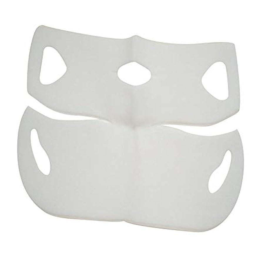 五月中毒騒ぎSILUN 最新型 4D Vフェイシャルマスク フェイスマスク 小顔 マスク フェイスラインベルト 美顔 顔痩せ 肌ケア 保湿 毛細血管収縮 睡眠マスク