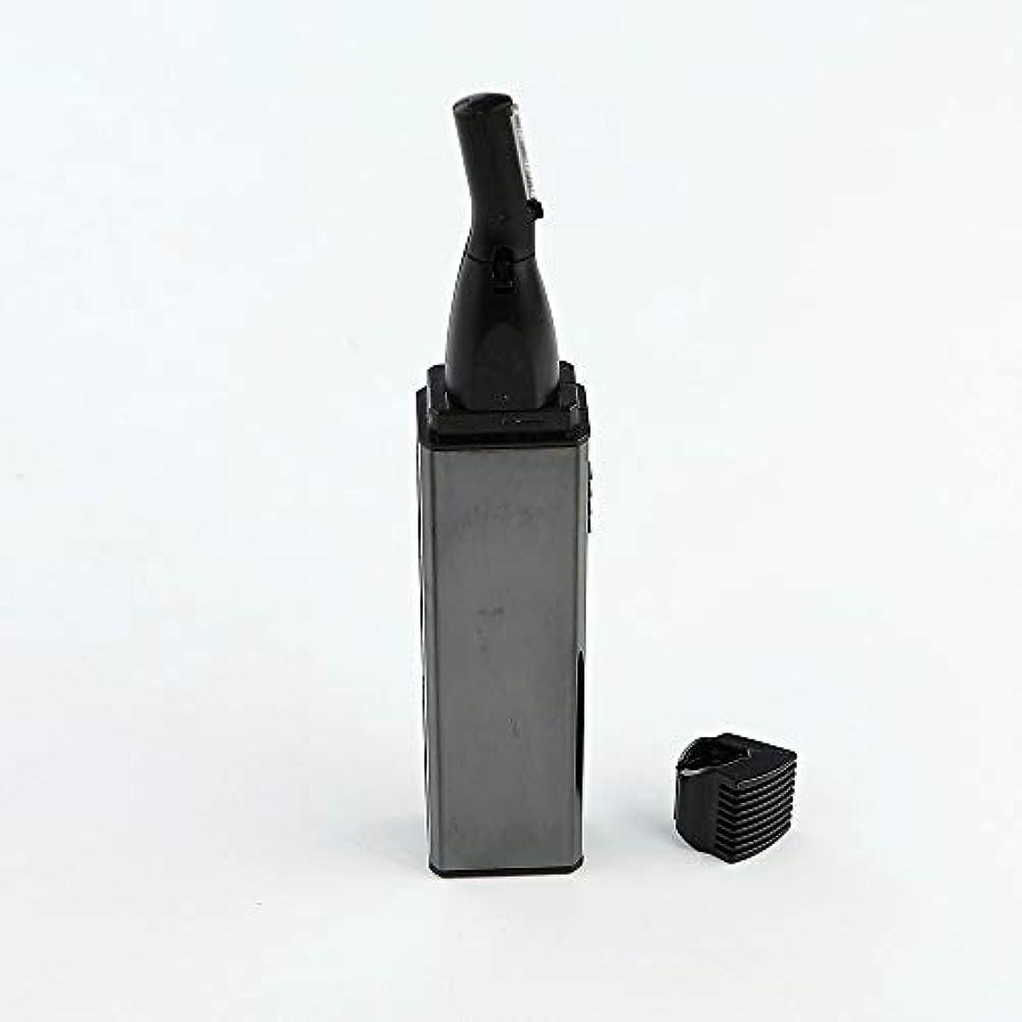 習熟度うまれた主要なプロフェッショナルノーズヘアトリマー、イヤートリマーフェイシャルヘアトリマー4 in 1充電式ノーズ&イヤーヘアビアトリマーキット