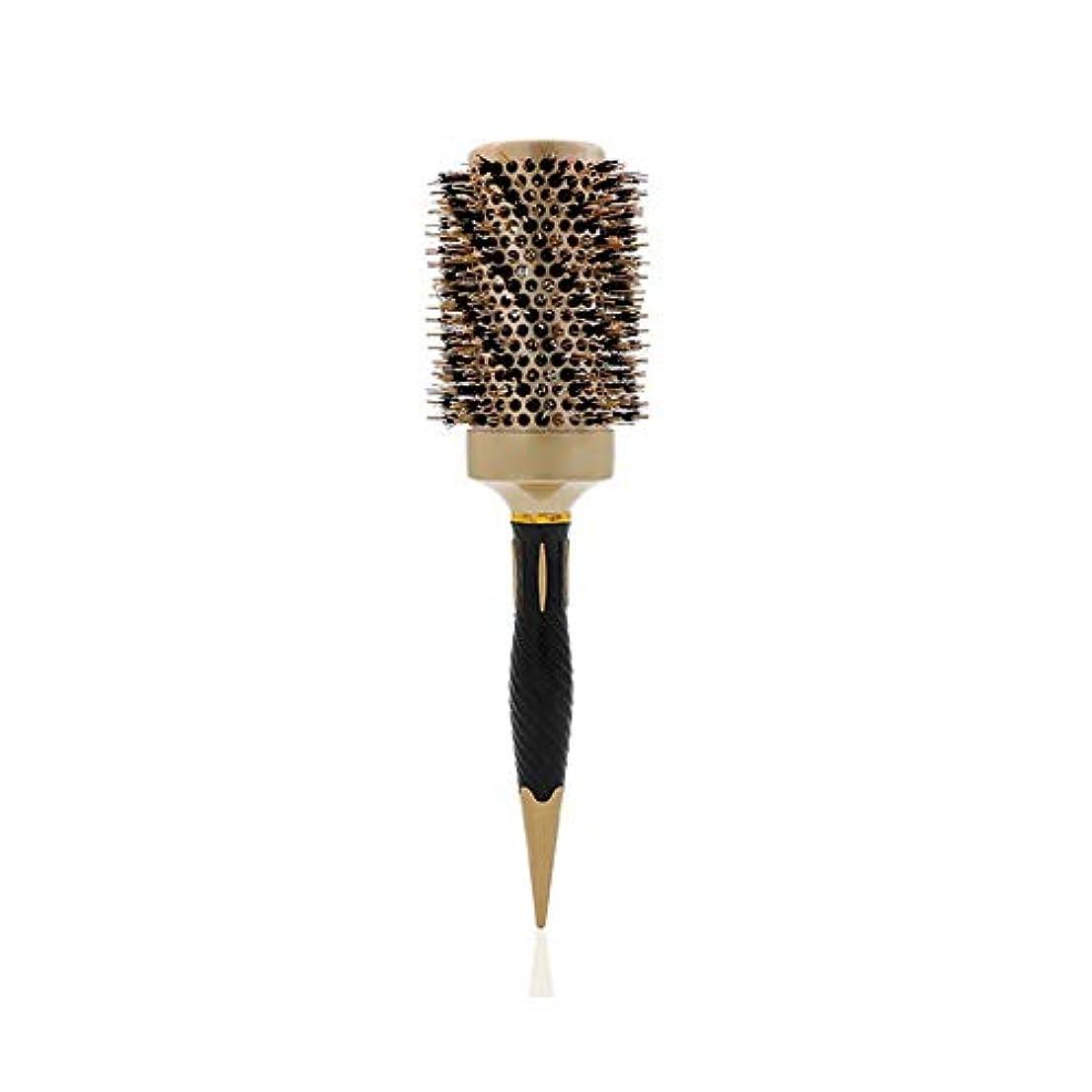 お祝い適合しました眩惑するセラミック管バケットホイール空気ヘアブラシアルミニウムヘアサロン化粧品アプリケーター53ミリコーミング円形の櫛ローラーナイロン剛毛