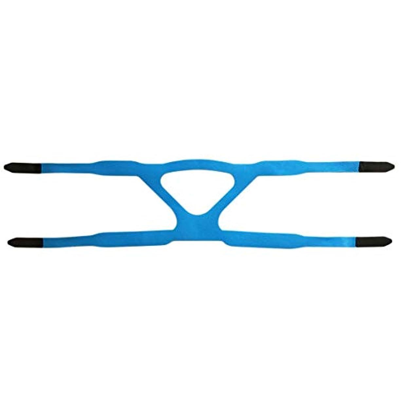 クリークバルセロナ本当のことを言うとユニバーサルヘッドギアコンフォートジェルフルマスク安全な環境での取り替えCPAPヘッドバンドなしPHILPSに適した - ブルー&グレー