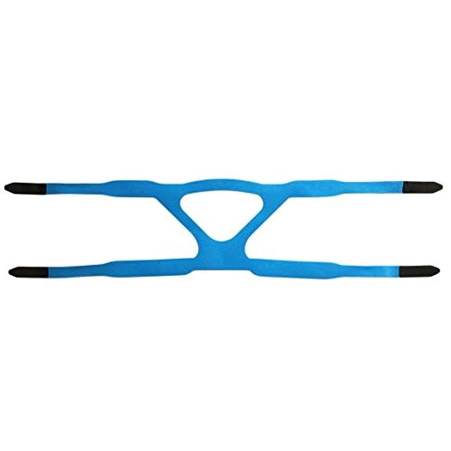 ずらすに向けて出発配るユニバーサルヘッドギアコンフォートジェルフルマスク安全な環境での取り替えCPAPヘッドバンドなしPHILPSに適した - ブルー&グレー