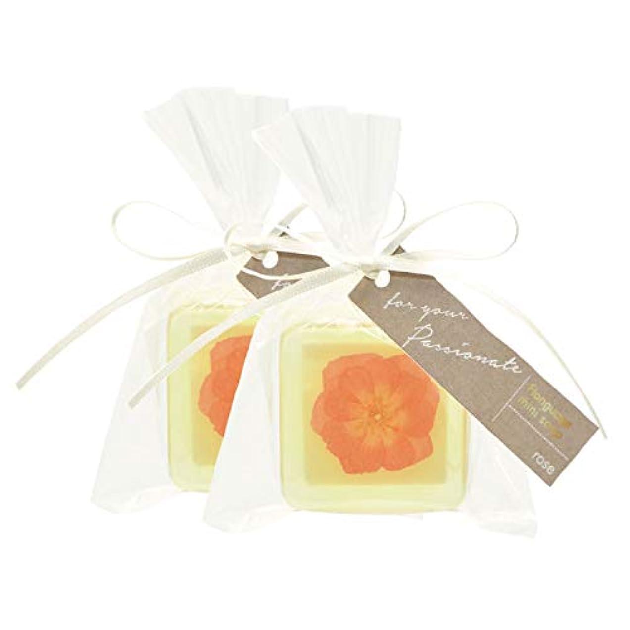 障害主観的ねばねばノルコーポレーション 石けん フランゲージ ミニソープ 2個セット 柑橘の香り OB-FMS-1-2