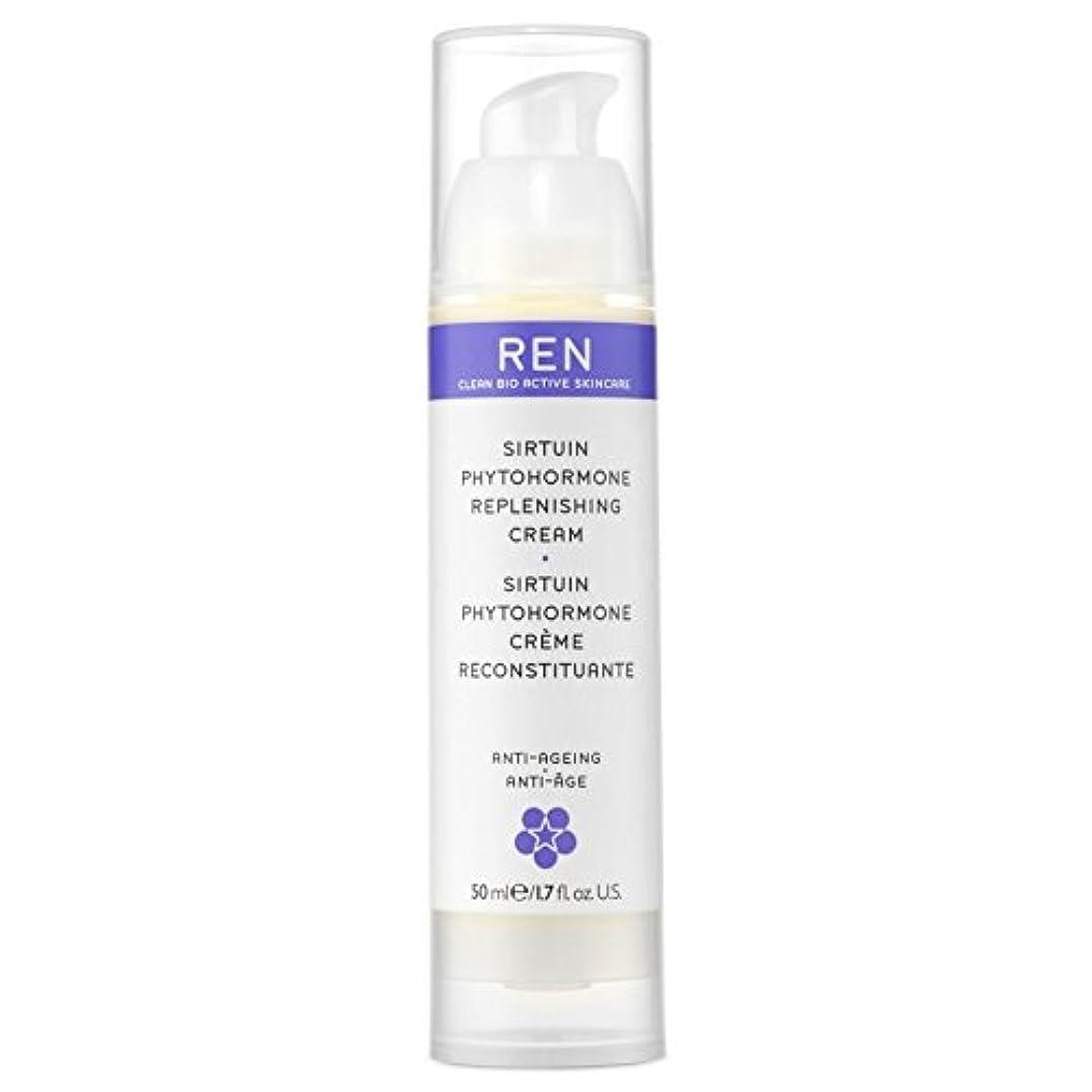 ピザ恩恵技術REN Sirtuin Phytohormone Replenishing Cream - サーチュイン植物ホルモン補充クリーム [並行輸入品]
