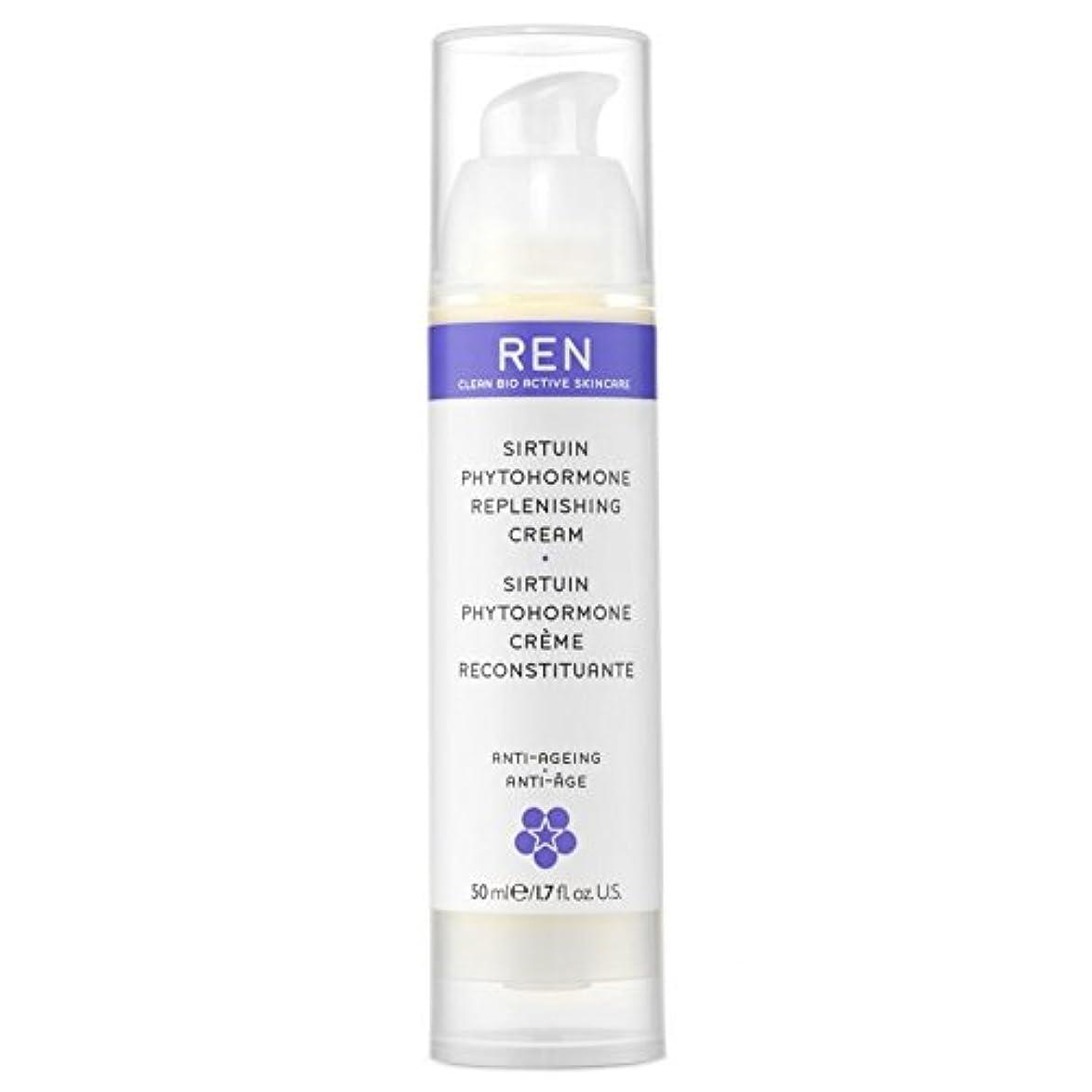 安全持っている終点REN Sirtuin Phytohormone Replenishing Cream - サーチュイン植物ホルモン補充クリーム [並行輸入品]
