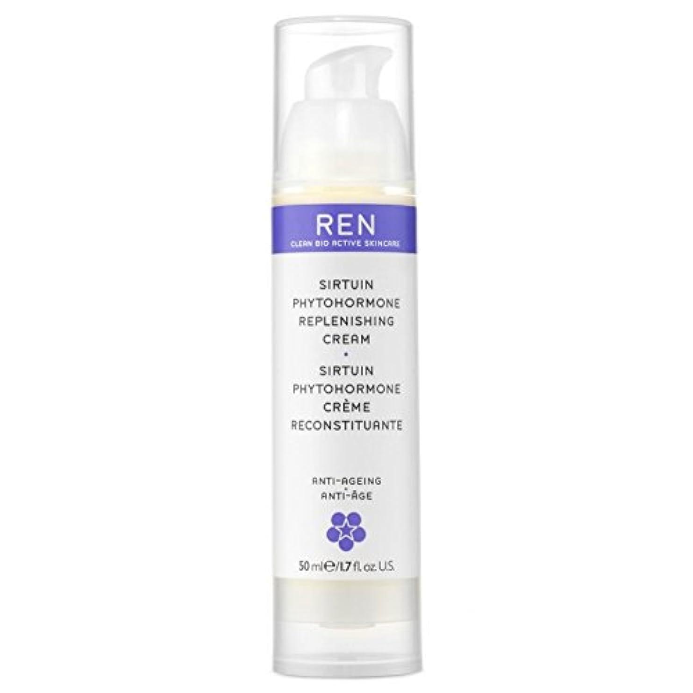 失業錆び挨拶REN Sirtuin Phytohormone Replenishing Cream - サーチュイン植物ホルモン補充クリーム [並行輸入品]