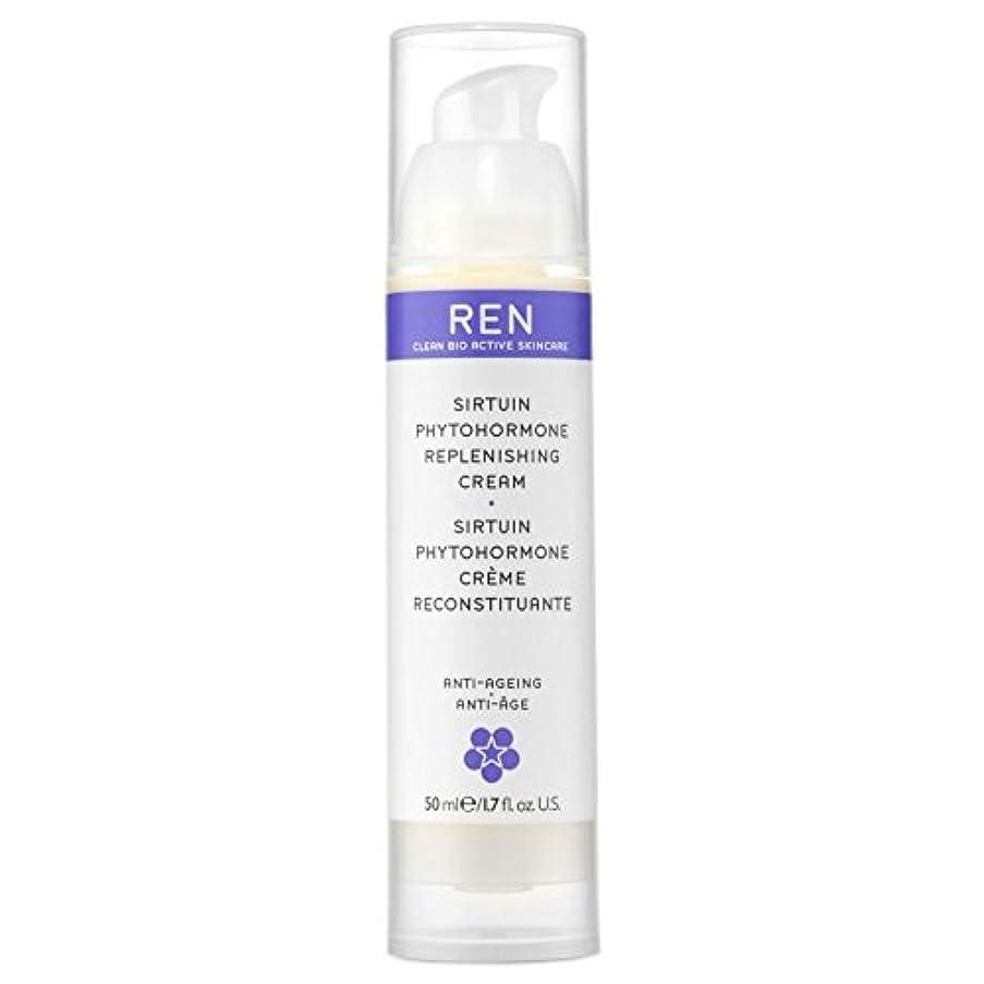ソファー偏心美徳REN Sirtuin Phytohormone Replenishing Cream - サーチュイン植物ホルモン補充クリーム [並行輸入品]