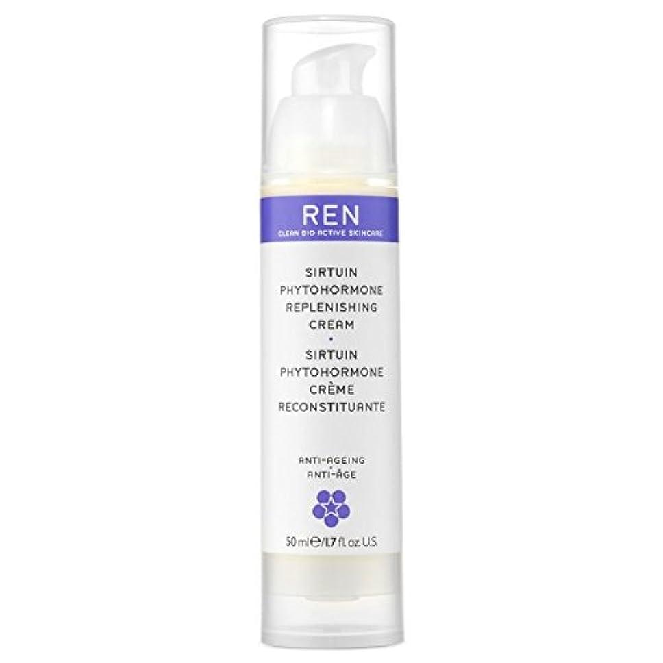 遵守する通貨背景REN Sirtuin Phytohormone Replenishing Cream - サーチュイン植物ホルモン補充クリーム [並行輸入品]