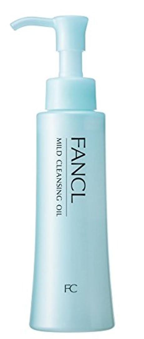 ファンケル(FANCL) 新マイルドクレンジング オイル 1本 120mL