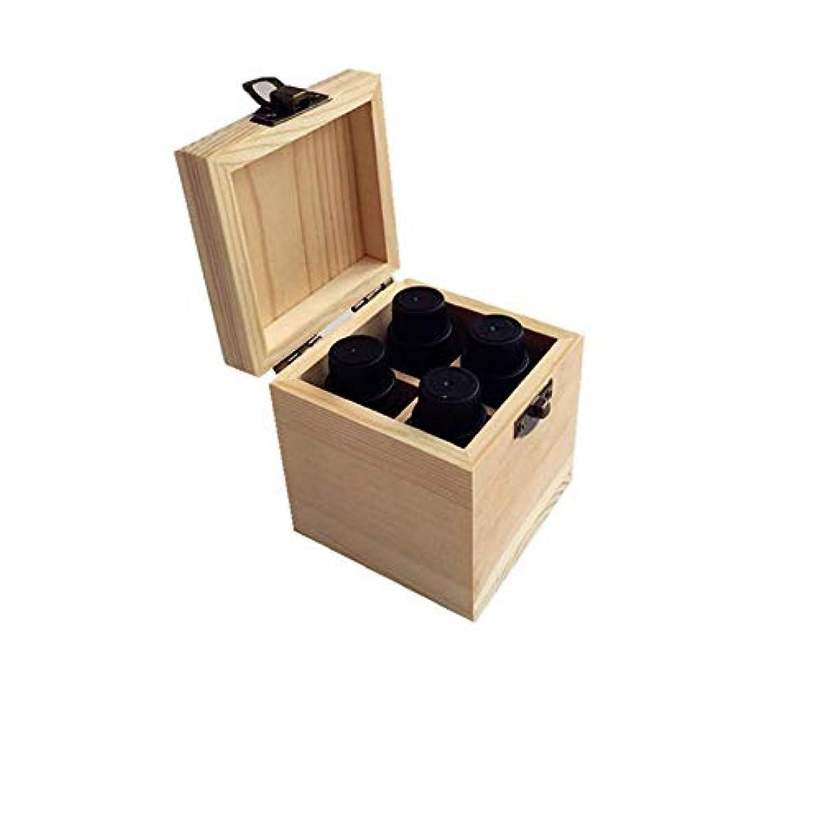 髄早い見えないエッセンシャルオイルの保管 4スロットの品質の木製エッセンシャルオイルストレージボックス (色 : Natural, サイズ : 8X8X9CM)