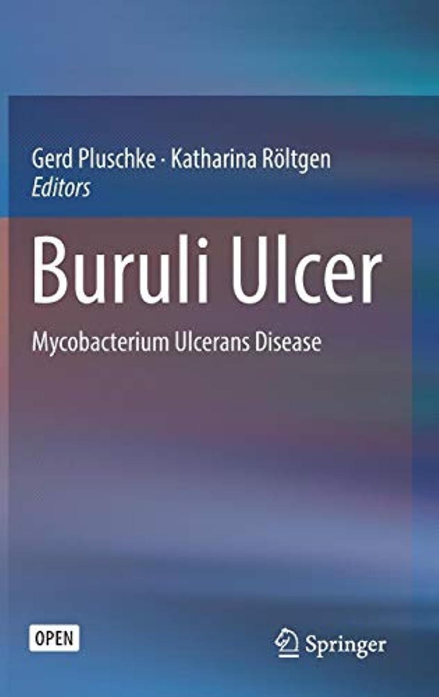 平手打ち解釈的広々としたBuruli Ulcer: Mycobacterium Ulcerans Disease