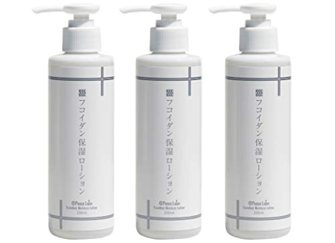 タンザニア乳剤アクセサリーアットピースラボ フコイダン保湿ローション 200ml(3本セット)