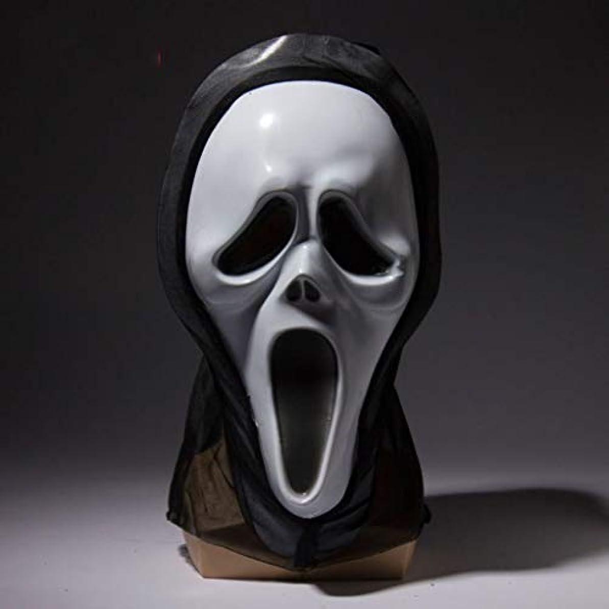 セージゲートウェイ請求可能ハロウィーン悲鳴悪魔ホラーマスクしかめっ面怖いゾンビヘッドギア大人ゴーストフェスティバルボールマスク