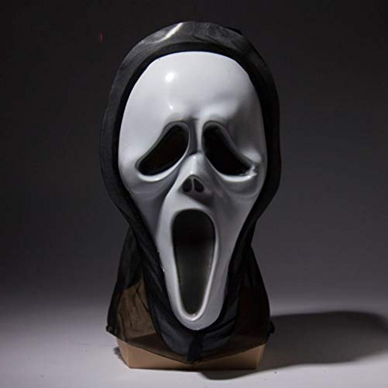 拾うカニ福祉ハロウィーン悲鳴悪魔ホラーマスクしかめっ面怖いゾンビヘッドギア大人ゴーストフェスティバルボールマスク