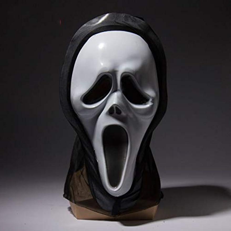 センサーモニカ相対的ハロウィーン悲鳴悪魔ホラーマスクしかめっ面怖いゾンビヘッドギア大人ゴーストフェスティバルボールマスク