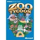 Microsoft ZOO TYCOON