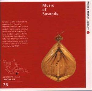 音の世界遺産 小スンダ列島のササンドゥ~椰子の葉の調べ