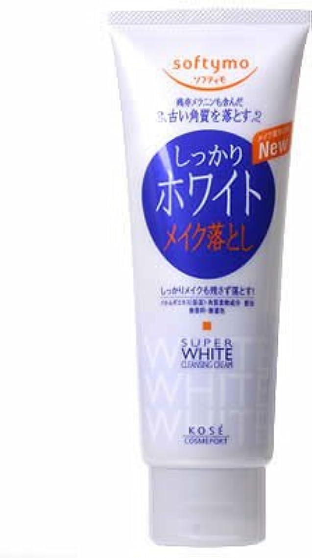 台風安全な自伝KOSE コーセー ソフティモ ホワイト クレンジングクリーム 210g