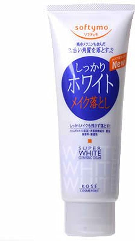 どうやってデッドだらしないKOSE コーセー ソフティモ ホワイト クレンジングクリーム 210g