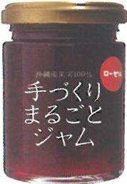 ローゼルジャム 120g×6瓶セット しらかわファーム 無添加 沖縄県産ローゼルを使用したおばーの沖縄風ジャム 爽やかな酸味と鮮やかな赤のコンフィチュール ギフトやお土産にも