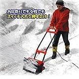 電動除雪機スノーパワー E-5350R