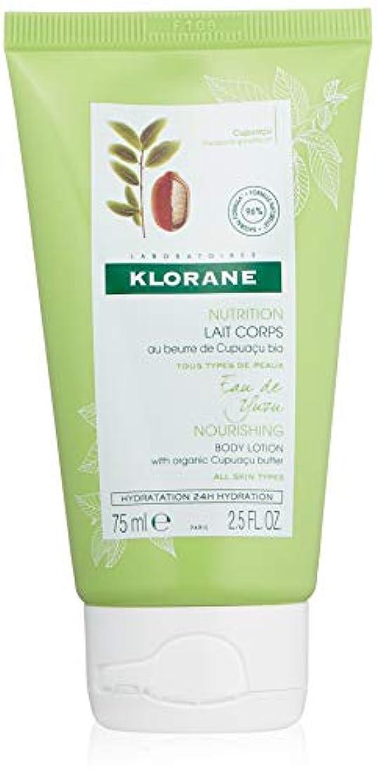 小説家エチケット重要性Klorane Nutrition Yuzu Water Body Milk 75ml [並行輸入品]