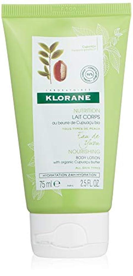 ドライブペンス変形するKlorane Nutrition Yuzu Water Body Milk 75ml [並行輸入品]