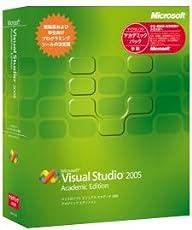 Visual Studio 2005 Academic Edition