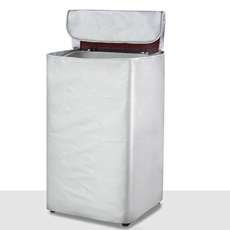 (ボラ-キキ) Bole-kk 洗濯機カバー シルバー 防水 日焼け止め 防塵 ファスナー 式 屋外 外置き M
