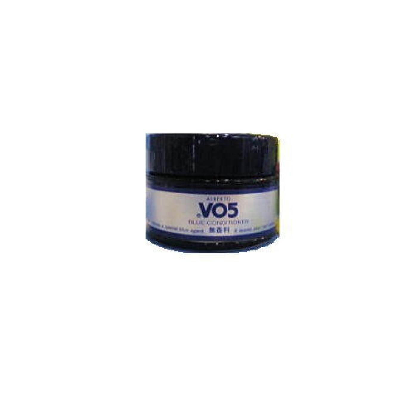 血色の良い息苦しいインフレーションアルバートVO5コンソート ブルーコンディショナー 無香料 85g