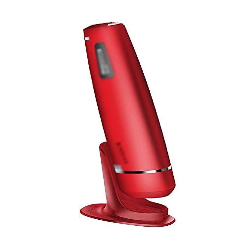 ねばねば減少ファーザーファージュXUEYAQI- 電気アイスポイント脱毛器具、家庭用レーザー脱毛アーティファクト、男性と女性の外部脱毛器、痛みのない顔用脱毛器(白) (Color : Red)