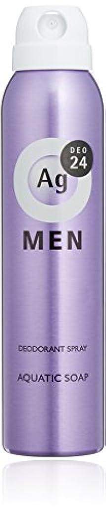 不当エピソード一見エージーデオ24 メンズ デオドラントスプレー アクアティックソープの香り 100g (医薬部外品)