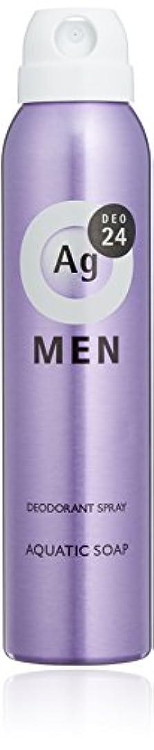 シーボードレモン体現するエージーデオ24 メンズ デオドラントスプレー アクアティックソープの香り 100g (医薬部外品)