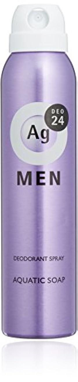腐敗した楽しませるフリースエージーデオ24 メンズ デオドラントスプレー アクアティックソープの香り 100g (医薬部外品)