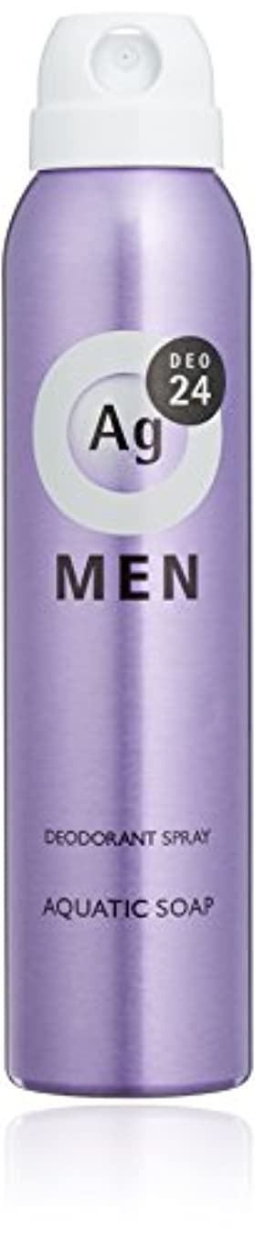 請うアクチュエータ役立つエージーデオ24 メンズ デオドラントスプレー アクアティックソープの香り 100g (医薬部外品)