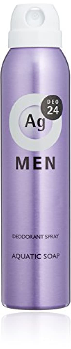 決めます憂慮すべき時系列エージーデオ24 メンズ デオドラントスプレー アクアティックソープの香り 100g (医薬部外品)