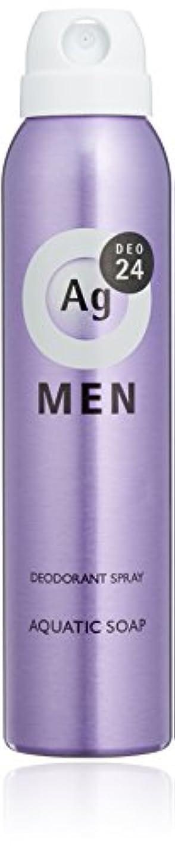 振る舞う強制的設計エージーデオ24 メンズ デオドラントスプレー アクアティックソープの香り 100g (医薬部外品)
