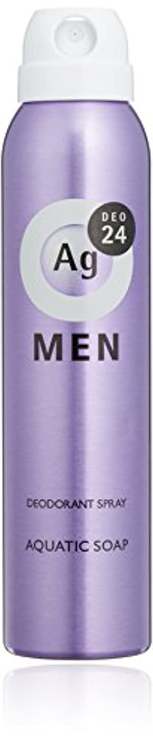 領事館有毒な実証するエージーデオ24 メンズ デオドラントスプレー アクアティックソープの香り 100g (医薬部外品)