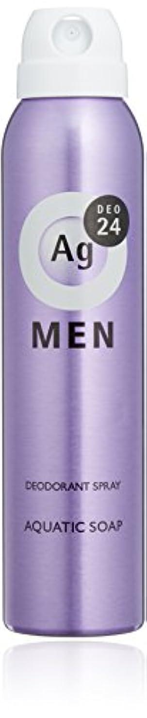 世辞参照海峡ひもエージーデオ24 メンズ デオドラントスプレー アクアティックソープの香り 100g (医薬部外品)