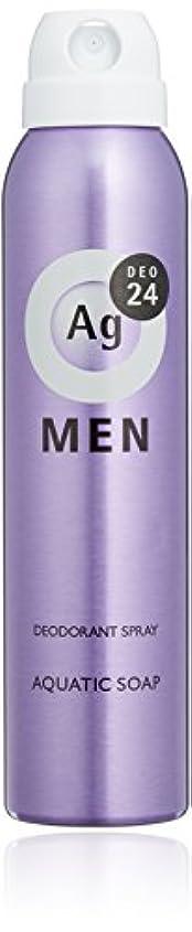 物理的に面アフリカ人エージーデオ24 メンズ デオドラントスプレー アクアティックソープの香り 100g (医薬部外品)