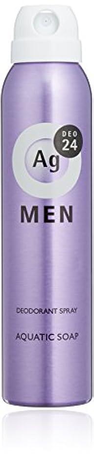 傷つける仲間推進エージーデオ24 メンズ デオドラントスプレー アクアティックソープの香り 100g (医薬部外品)