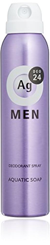 宮殿ナサニエル区手荷物エージーデオ24 メンズ デオドラントスプレー アクアティックソープの香り 100g (医薬部外品)