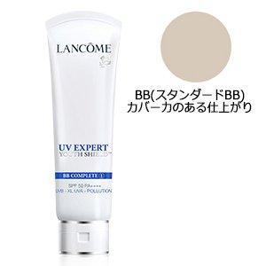 【ランコム 日焼け止め】UV エクスペール BB スタンダード 50ml