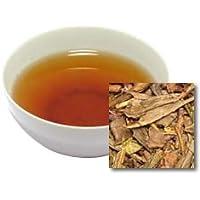 ほうじ茶 1kg(ほうじ茶/1kg/お茶/日本茶)