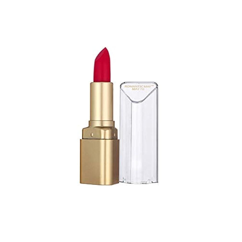 ビューティー 口紅 Jopinica 12色レッド系リップスティック うるおいゴールドチューブ口紅リップリップグロス化粧 安い長持ち 持ち運び便利 保湿ルージュ カラー 落ちにくい口紅 ラスティンググロスリップ ツヤ