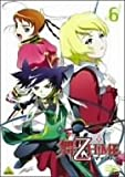 舞-乙HiME 6[DVD]