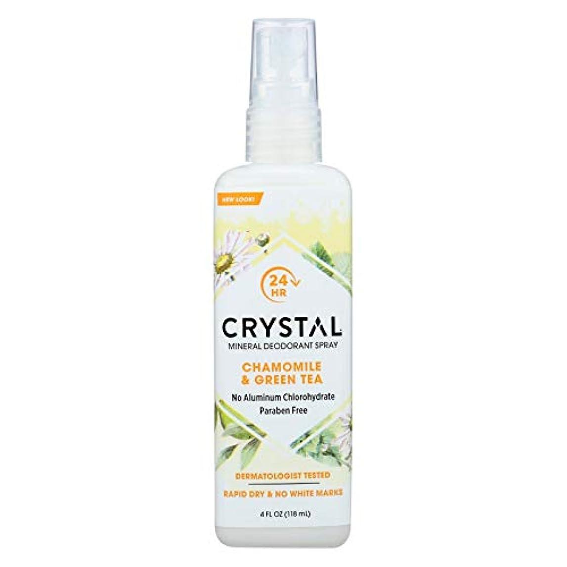 不平を言う所属一時的Crystal Body Deodorant - 水晶本質のフランスの運輸Chamomile及び緑茶によるミネラル防臭剤ボディスプレー - 4ポンド