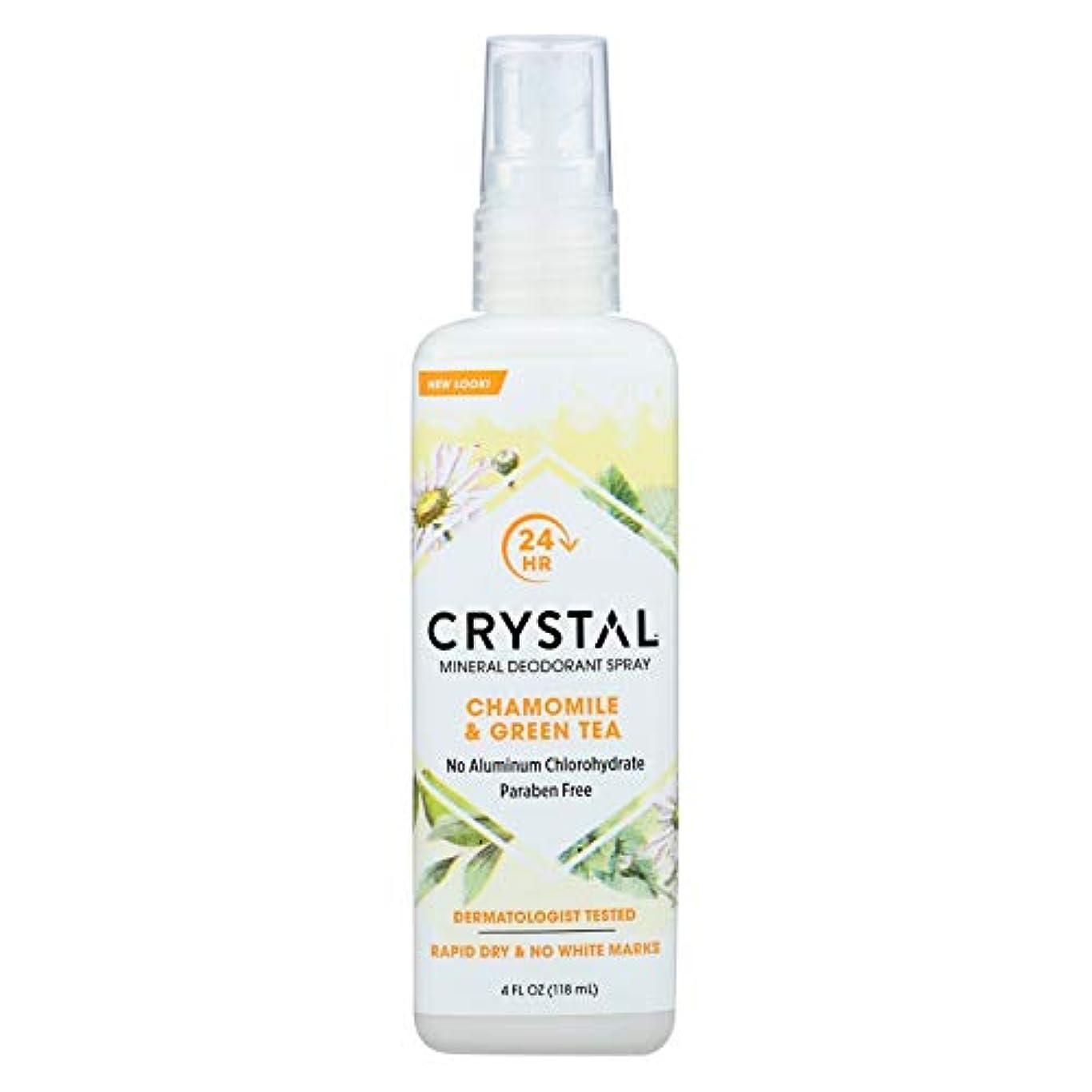 エキス不明瞭劇場Crystal Body Deodorant - 水晶本質のフランスの運輸Chamomile及び緑茶によるミネラル防臭剤ボディスプレー - 4ポンド