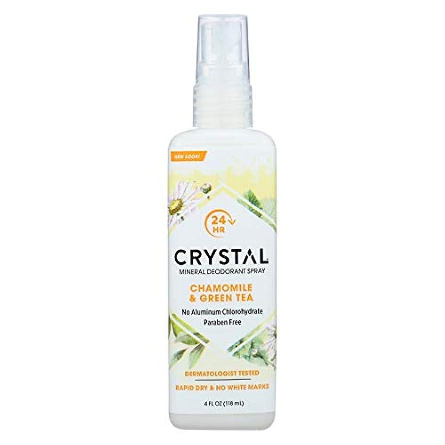 電卓シガレット詩Crystal Body Deodorant - 水晶本質のフランスの運輸Chamomile及び緑茶によるミネラル防臭剤ボディスプレー - 4ポンド